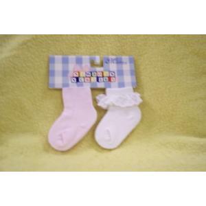 1399 Lee Middleton Baby Play Doll Socks abareusagi-usa