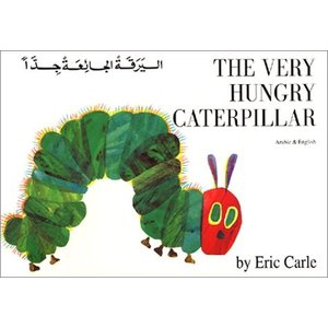 The Very Hungry Caterpillar (English and Arabic Ed...