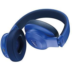 FBA_E55 8.12 x 8.00 x 4 JBL Bluetooth Headphone Blue (E55BT)|abareusagi-usa