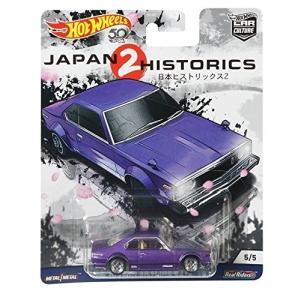 ホットウィール マテル ミニカー FLC06-4B10 Mattel Hot Wheels Car Culture Japan Historics 2 - Nissの商品画像|ナビ
