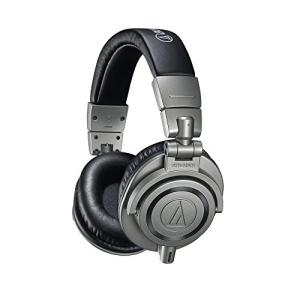 ATH-M50XGM ATH-M50X Audio-Technica ATH-M50xGM Professional Monitor Headphones, Gun Metal|abareusagi-usa