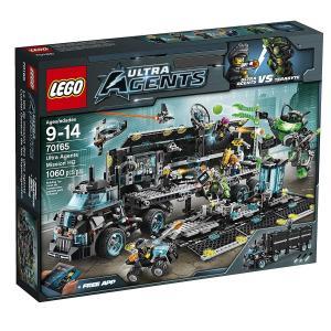 One Size LEGO Ultra Agents 70165 Mission Headquarters abareusagi-usa