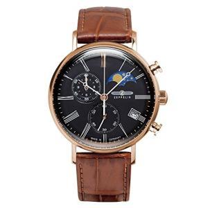 Zeppelin 7196-2 SERIES LZ120 ROME men's watch made in Germany|abareusagi-usa