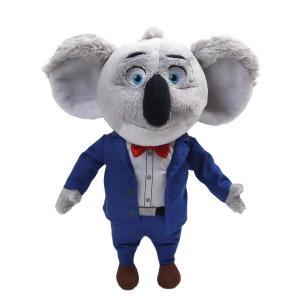 "12"" GUND Sing Buster Moon Koala Stuffed Animal Plu..."