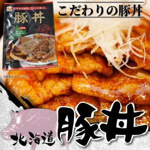 豚丼の具(300g)/ ギフト 贈答用 プレゼント 晩御飯 お弁当 おかず 豚肉 簡単 便利 豚ロー...