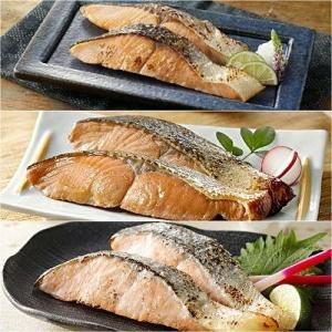 焼鮭3点セット/ギフト 贈答 プレゼント ご飯のお供 真空パック 調理済み ご飯のおかず ふっこう ...