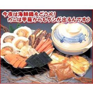 カニ鍋・カニ鉄砲汁などに是非!鍋用生タラバ足(約1kg・生冷凍・タラバ蟹)|abashiri|03