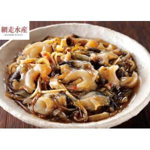 つぶ松前(300g) 北海道お取り寄せ ギフト 松前漬 おつまみ おかず 惣菜 松前漬 F842