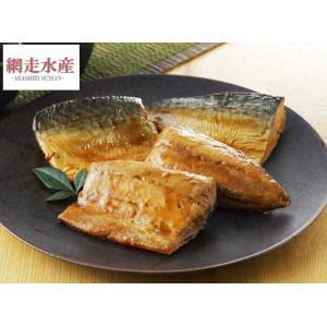 □ 商品説明 □ 【ご注意】焼いてありませんので必ず加熱してお召し上がりください。  食通に愛される...