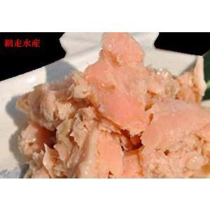 時鮭荒ほぐし  (80g・冷凍) 贈答用 プレゼント ギフト 景品 おにぎり 鮭フレーク 便利 お弁...