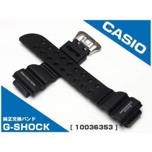 腕時計ベルト 時計ベルト 時計バンド 時計 バンド CASIO カシオ 純正バンド 時計バンド 時計ベルト DW-8200BK-1JF DW-8200BK-1DR専用 10036353