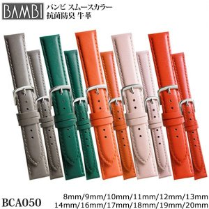 腕時計 ベルト バンビ 時計 バンド BAMBI 牛革 8mm 9mm 10mm 11mm 12mm 13mm 14mm 16mm 17mm 18mm 19mm 20mm BCA050