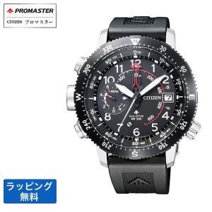 fe34c2568b 腕時計 CITIZEN シチズン PROMASTER プロマスター LAND Eco-Drive エコ・ドライブ 電波受信機能なし ...