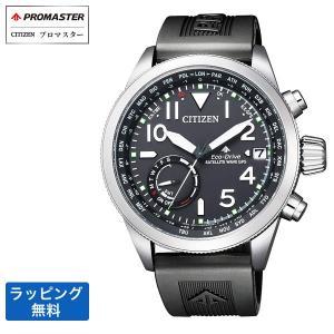 腕時計 CITIZEN シチズン PROMAS...の関連商品2