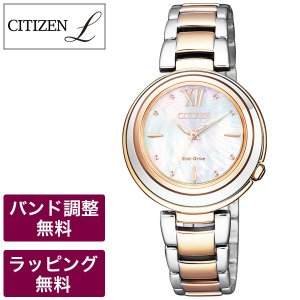 bfb433c856 シチズンエル シチズン L レディース 腕時計 エコ・ドライブ (電波受信機能なし) CITIZEN ...