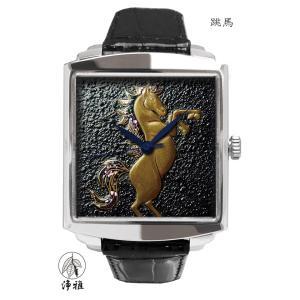 腕時計 代引不可 高級蒔絵時計 浄雅 URUSHI 漆 MAKIE 蒔絵 漆塗り ハンドメイド文字盤 「跳ね馬」 自動巻 メンズ 腕時計 G01003|abbeyroad