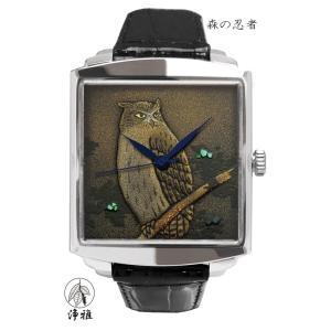 腕時計 代引不可 高級蒔絵時計 浄雅 URUSHI 漆 MAKIE 蒔絵 漆塗り ハンドメイド文字盤 「森の忍者」 自動巻 メンズ 腕時計 G01006|abbeyroad
