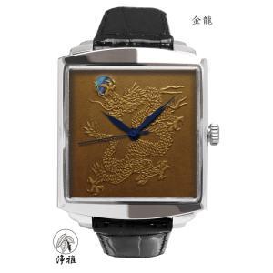 腕時計 代引不可 高級蒔絵時計 浄雅 URUSHI 漆 MAKIE 蒔絵 漆塗り ハンドメイド文字盤 「金龍」 自動巻 メンズ 腕時計 G01007|abbeyroad