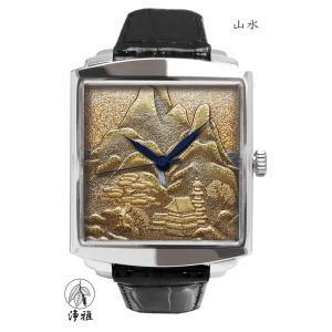 腕時計 代引不可 高級蒔絵時計 浄雅 URUSHI 漆 MAKIE 蒔絵 漆塗り ハンドメイド文字盤 「山水」 自動巻 メンズ 腕時計 G01010|abbeyroad