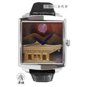 腕時計 代引不可 高級蒔絵時計 浄雅 URUSHI 漆 MAKIE 蒔絵 漆塗り ハンドメイド文字盤 「夕焼けに光堂」 自動巻 メンズ 腕時計 G01011|abbeyroad