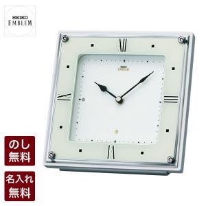 のし 名入れ無料 こだわりの置き時計 SEIKO EMBLEM セイコー エムブレム 電波時計 正確な時の流れが心地よいシンプルモダンな電波置時計 HW586W