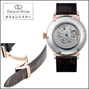 6e199207aa ... オリエントスター 腕時計 ORIENT ORIENTSTAR オリエントスター モダンスケルトン 機械式 自動巻 手巻 メンズ