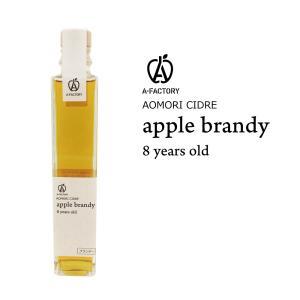 アップルブランデー8年熟成 apple brandy 8years old 200ml ALC.57%|abc-afactory