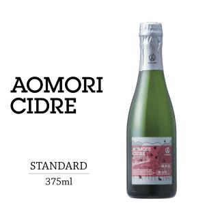 シードル 果実酒 リンゴ酒 青森 エーファクトリーアオモリシードルstandard375ml ALC.5%|abc-afactory