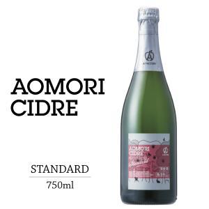 アオモリシードルAOMORI CIDREスパークリング(スタンダード) 750ml