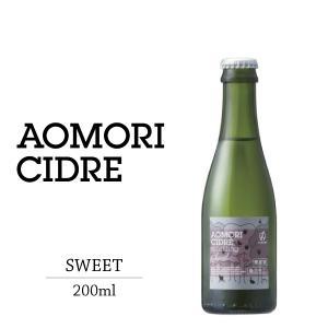 シードル 果実酒 リンゴ酒 青森 エーファクトリーアオモリシードルsweet200ml ALC.3%|abc-afactory