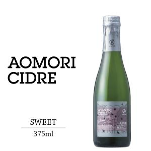シードル 果実酒 リンゴ酒 青森 エーファクトリーアオモリシードルsweet375ml ALC.3%|abc-afactory