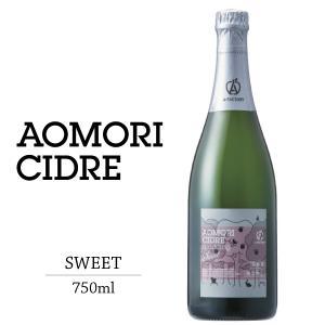 シードル 果実酒 リンゴ酒 青森 エーファクトリーアオモリシードルsweet750ml ALC.3%|abc-afactory