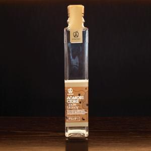 青森県産りんごにこだわったりんごの蒸留酒(アップルブランデー)が出来ました。 樽入れ前の非常に珍しい...