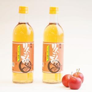 樽熟りんご酢500ml すりおろし醸造