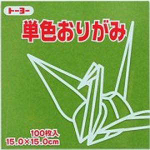 単色おりがみ 15cm  オリーブ  064119|abc-craft
