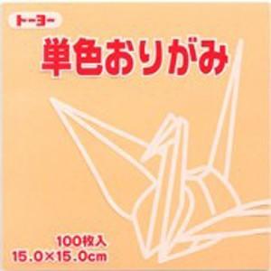 単色おりがみ 15cm  ペールオレンジ  064144|abc-craft
