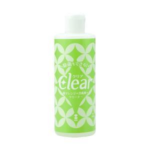 除菌もできる CLEAR クリア  clear|abc-craft