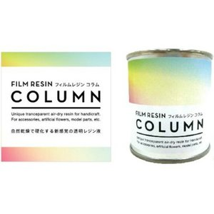 フィルムレジン コラム 80g  film-resin abc-craft