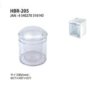 ハード二ング3Dシリコンゲル 綿棒ケース  hbr-205|abc-craft