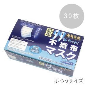 不織布マスク 大人用サイズ お徳用30枚入り   mask|abc-craft