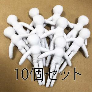 ドールチャーム ベースボディ ガーリードール 人形ベース10個セット  ningyou-base-ra10|abc-craft
