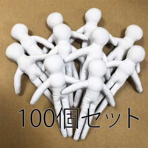 ドールチャーム ベースボディ ガーリードール 人形ベース100個セット  ningyou-base-ra100|abc-craft