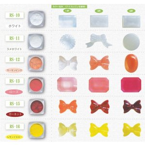 レジン染色用顔料 カラーリングパウダー パールタイプ RS-10-17 レジン/レジンクラフト/アクセサリー 樹脂/パーツ/材料/手芸用品/abcクラフト