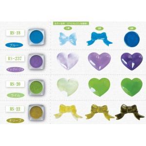 レジン染色用顔料 カラーリングパウダー パールタイプ RS-18-24 レジン/レジンクラフト/アクセサリー 樹脂/パーツ/材料/手芸用品/abcクラフト