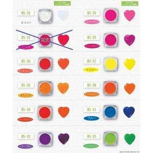 レジン染色用顔料 カラーリングパウダー 蛍光タイプ RS-32-43 レジン/レジンクラフト/アクセサリー 樹脂/パーツ/材料/手芸用品/abcクラフト
