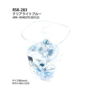 デザインフラワーカップ クリアライトブルー RSK-283  rsk-283|abc-craft