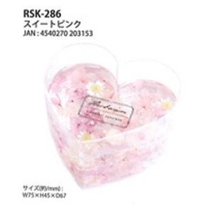デザインフラワーカップ スウィートピンク   rsk-286|abc-craft