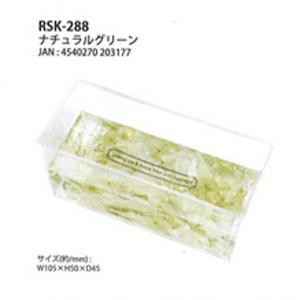デザインフラワーカップ ナチュラルグリーン   rsk-288|abc-craft
