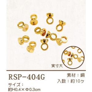 ヒートンキャップ ゴールド RSP-404G abc-craft