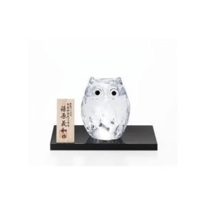 津軽びいどろ ふくろう 子ふくろう(クリア)≪1個≫品番:F...